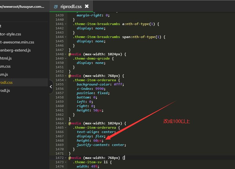 riprodl 1.35最新版下载插件riprodl-奇客云