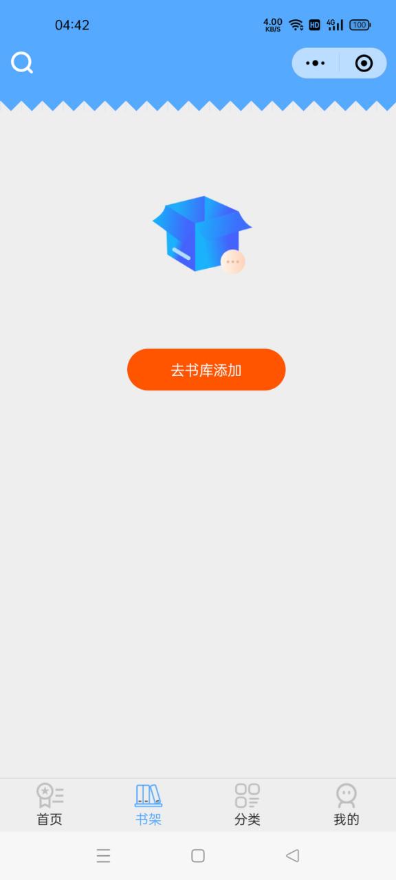 微信小说小程序,狂雨小说后台【免费下载】-奇客云